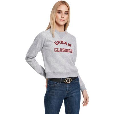 Bluza Urban Classics Short College